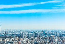 試着会 2021年2月/東京